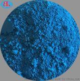 MAB-19 免费索样 日光型有机荧光粉 颜料 荧光蓝