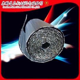 建筑材料 管道、水管、地板、房顶防紫外线,防辐射 隔热保温材料
