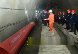 河南隧道逃生管厂家-逃生管专家-超高分子量聚乙烯管道