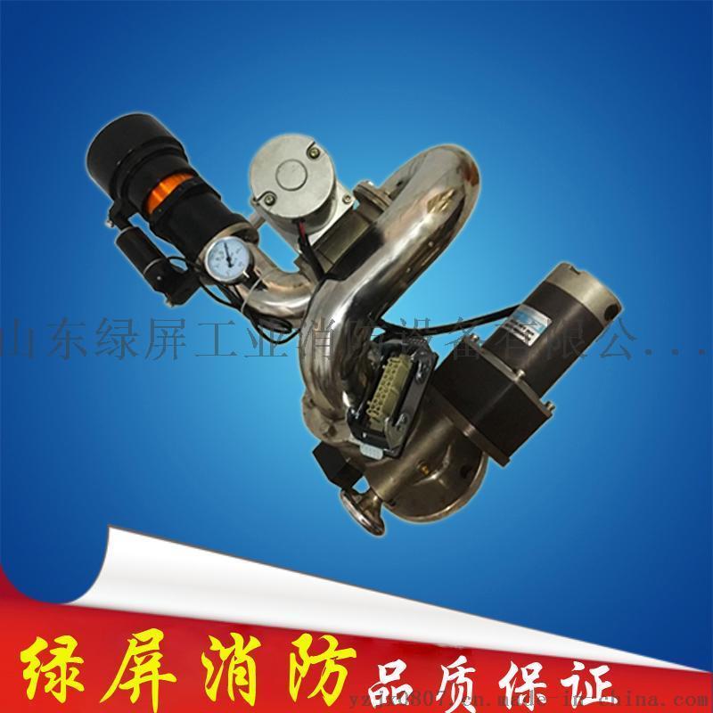 厂家直销电控消防水炮 PSKD型电控灭火消防设备