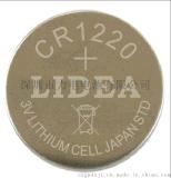 锂锰纽扣电池CR1220-1HF