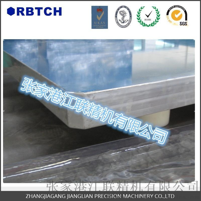 厂家定做 精密机械轻质平台 铝蜂窝托盘 铝蜂巢载重栈板装卸平台板承重1.2T