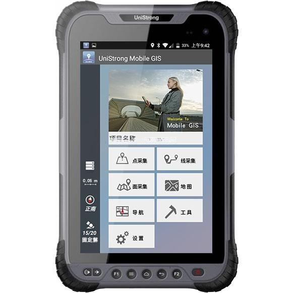 集思宝UG905高精度版工业平板电脑/北斗定位终端