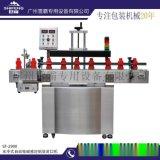 厂家供应高速汽车润滑油铝箔全自动水冷铝箔封品机SF-2900