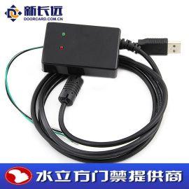 新長遠WG轉USB轉換器 支持WG26/32/34/37/42轉USB 無需安裝驅動