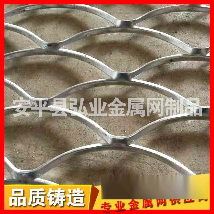 钢板网厂 扇形孔钢板网 金属拉伸网 装饰网 铝板网