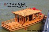 小型6米畫舫船電動動力售價兩萬起 精品實木旅遊船