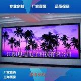 南京无锡苏州南通酒店/车站/医院/学校/体育馆户外LED电子显示屏
