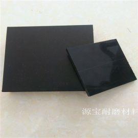 高分子聚乙烯塑料板厂家批发聚乙烯耐磨板upe板材