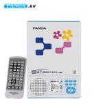 PANDA/熊貓 F-385便攜隨身聽DVD數碼復讀機F385英語學習機遙控器