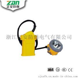 浙江正安厂家生产煤矿KL5LM(A)本安型矿灯 LED头灯矿灯锂电池安全稳定亮度高