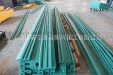 耐亞斯特牌號綠色自潤滑導軌/高分子聚乙烯導軌