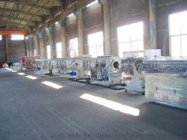 PVC排水管生产线-北方优质PVC管材生产,排水管生产线