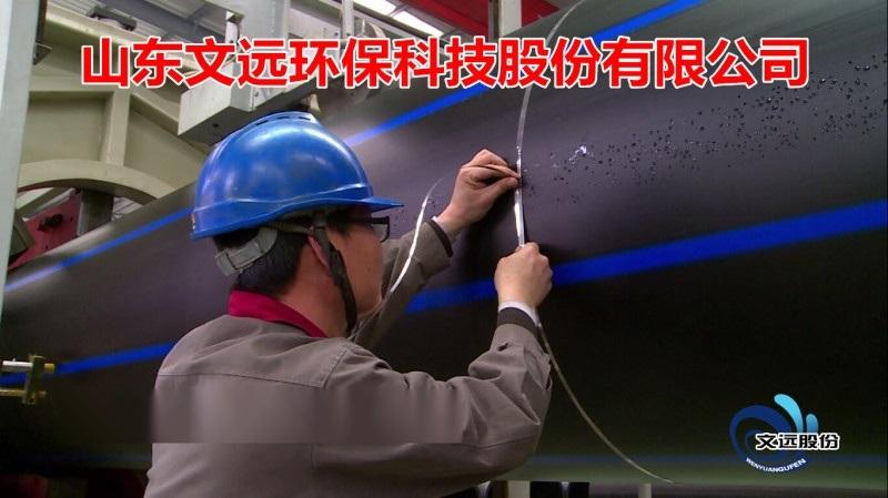 泰安pe管件 泰安PE管厂家 泰安800pe管厂家