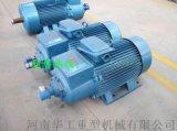 龍門起重機電動機 YZR系列繞線轉子電動機 佳木斯