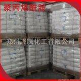 厂家直销爱森聚丙烯酰胺 PAM 污水絮凝剂 净水剂