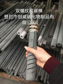 直径50双螺纹硅碳棒
