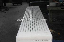 造纸机械用 耐磨聚乙烯吸水箱面板