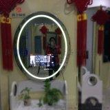 浴室鏡智慧家居控制系統21.5英寸互動電視機