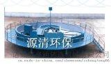 超效浅层气浮机 污水处理设备环保设备