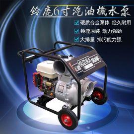 大流量6寸汽油机快速排水泵