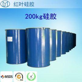 硅橡胶浸渗技术液体硅胶