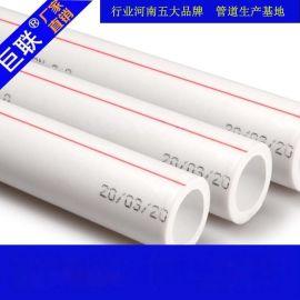洛阳ppr管材管件加工定制厂家