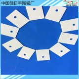 TO-247氧化鋁陶瓷墊片1*17*22有孔絕緣片 氮化鋁陶瓷片 散熱片