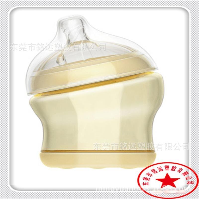 奶瓶用料 耐反复水煮 高耐热 耐摔PPSU 美国苏威 R-5000