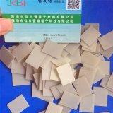 1*17*22有孔氮化鋁陶瓷片絕緣片氧化鋁陶瓷片TO-264散熱片