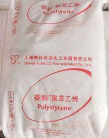 高抗冲击性HIPS上海赛科HIPS-622P耐热性塑料容器材料 注塑级聚**乙烯