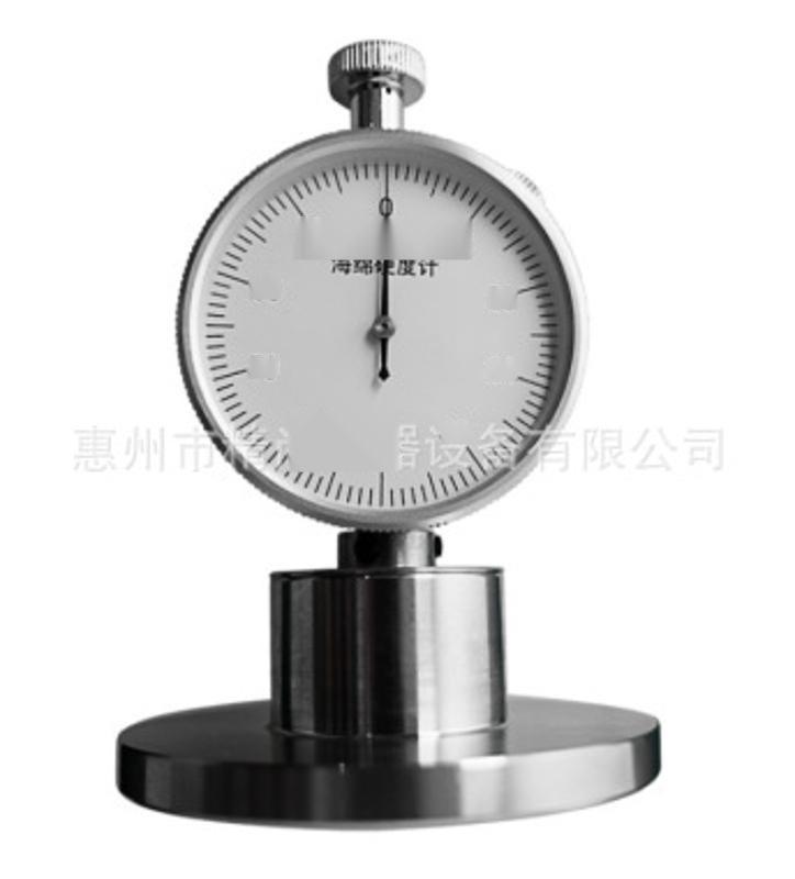 現貨批發LX-F型海綿硬度計/硬計度/海綿硬度計/惠州東莞硬度計