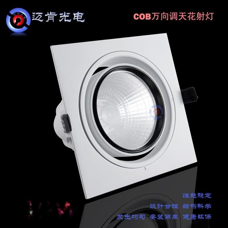 LED射燈 商業照明燈具廠家直銷 COB下照式射燈照明燈具筒燈SDEQ30
