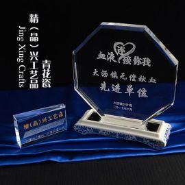 青花瓷水晶奖牌,公益活动纪念,商务庆典纪念品