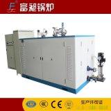 全自動臥式1噸電加熱蒸汽鍋爐 (720KW)