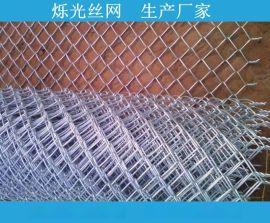 安平镀锌包塑不锈钢勾花网生产厂家 烁光勾花网