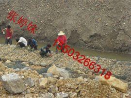 生态建设石笼网 生态绿化防洪护坡石笼网