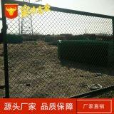 浸塑球場護欄網 市政圍欄 防撞球場圍欄 PVC勾花護欄網