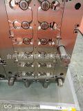 五加侖水桶瓶蓋 聰明蓋 耐高溫PP管坯模具