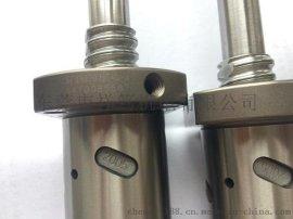 SFU02004-4  SFU02005-4台湾TBI  丝杆螺母大量库存出售