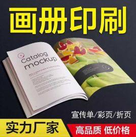 珠海印刷厂家定做公司**宣传画册企业宣传单张印刷加嘉印