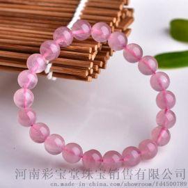 河南五皇一后珠宝供应天然单颗粉晶珠串手链