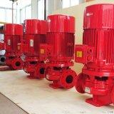 黑龙江消防泵XBD13.0/50G-L 资质齐全