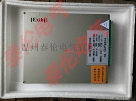ZNCK-6A微机综合保护单元 八达电气
