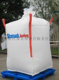 storsack食品清洁袋