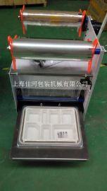 上海厂家直销快餐盒封口机、餐盒盖膜机