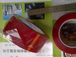 供应君宇JB-2585接驳胶带人造革行业离型纸接驳