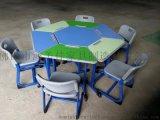 組合學習桌,多功能課桌椅廣東鴻美佳廠家提供