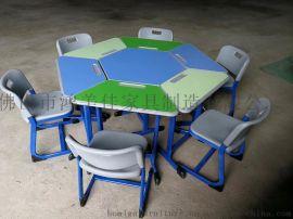 组合学习桌,多功能课桌椅广东鸿美佳厂家提供