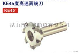 P-Beck KE45度高速面铣刀